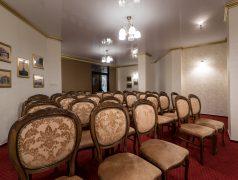 Sala Conferinte C5