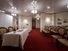 Sala Conferinte C6